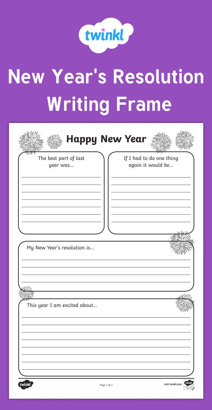 New Year's Resolution Writing Frame - Celebrate the new ...
