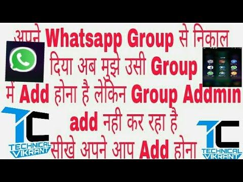 How To Join WhatsApp Group Using App Without Admin Unlimited
