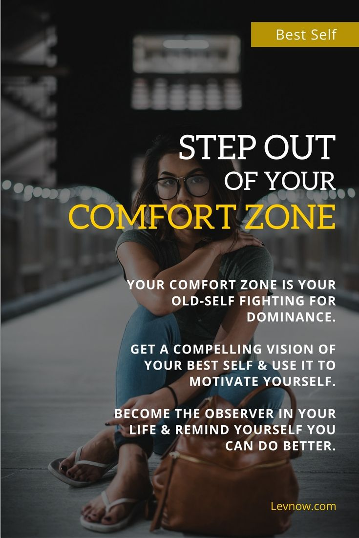 Step Out Of Your Comfort Zone Best Self Personal Growth