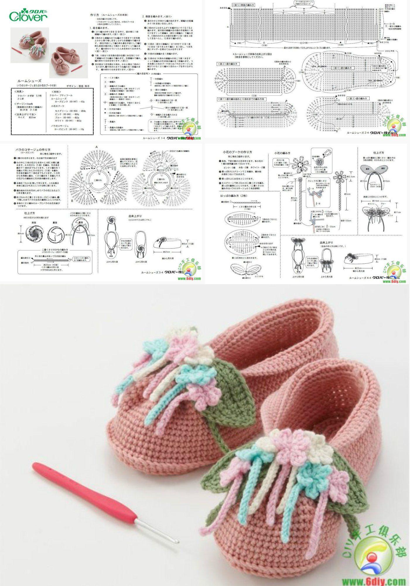 Crochet Baby Booties | baby sabatetes i gorrets | Pinterest ...