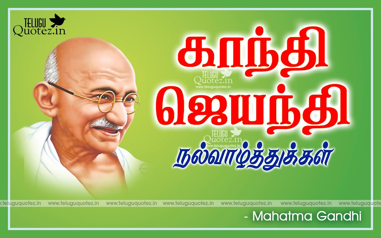 Happy Gandhi Jayanthi Tamil Kavithai Quotes And Wishes In Tamil Font