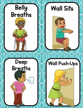sensory cards or brain break cards or calm down cards