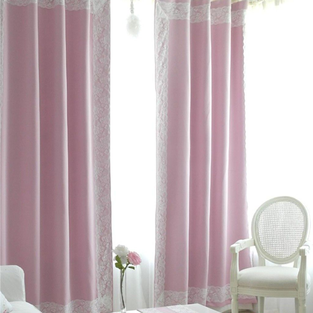 fundamentals home fashion com pink mix energy bedroom curtains curtain blackout amazon best