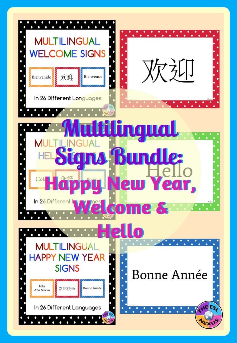 BUNDLE of Multilingual Posters for Classroom Decor Polka