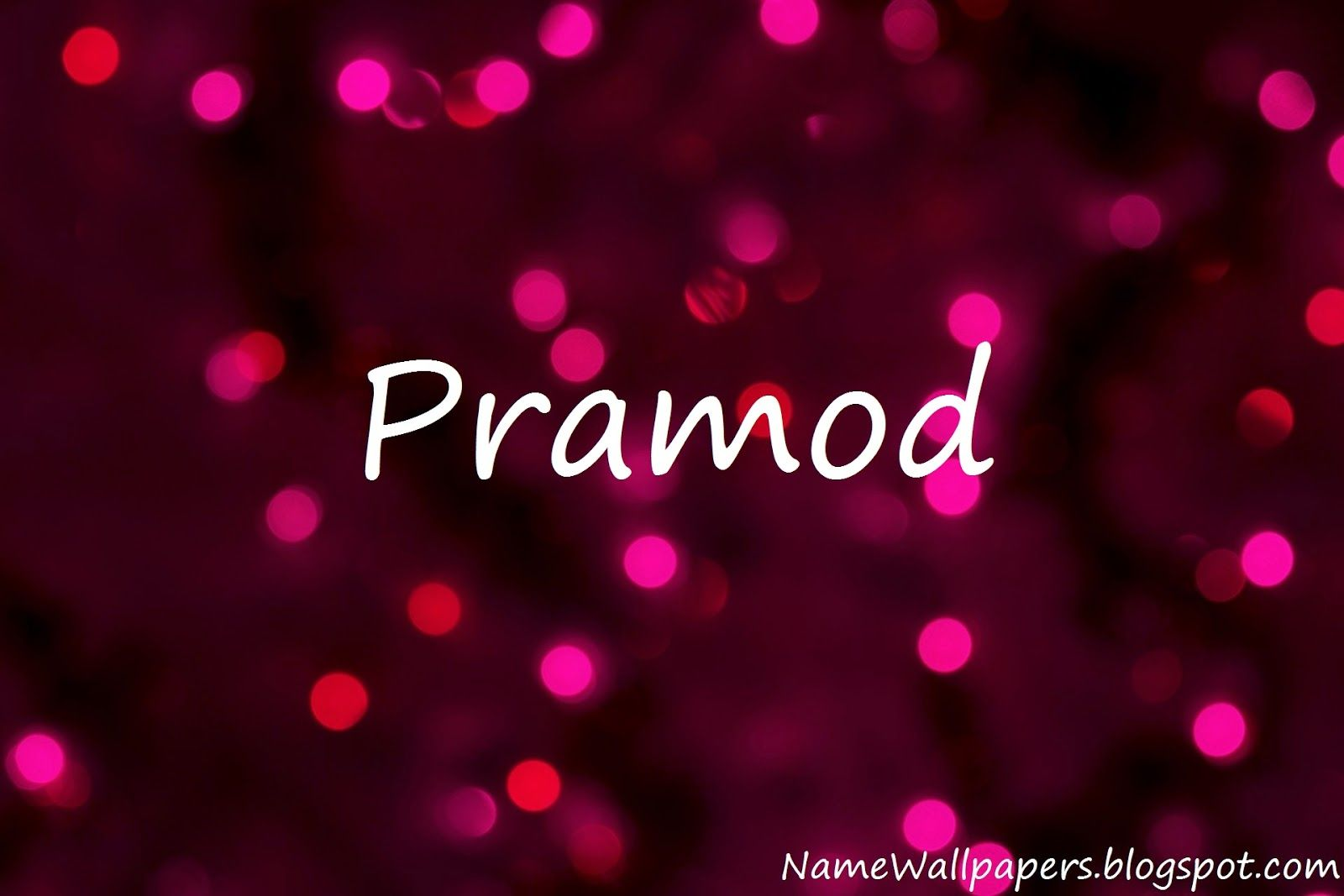 pramod name wallpapers pramod ~ name wallpaper urdu name meaning