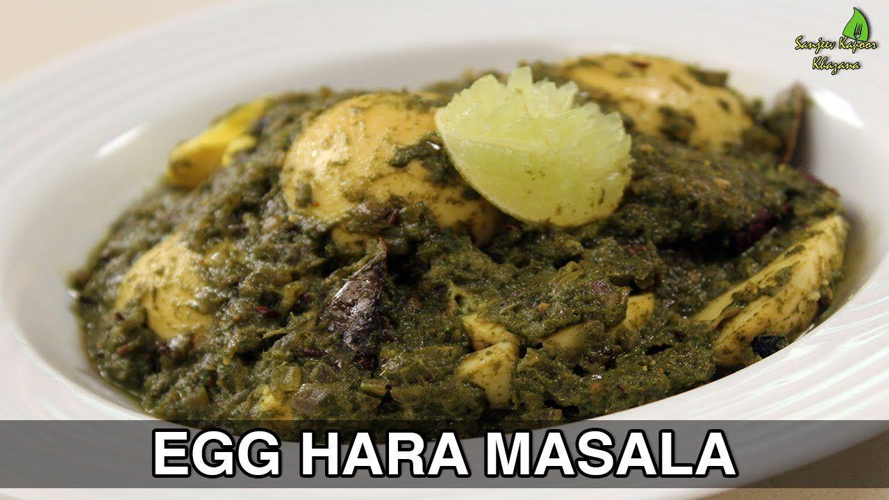 Egg hara masala sanjeev kapoor khazana sanjeev kapoor recipes egg hara masala sanjeev kapoor khazana forumfinder Choice Image