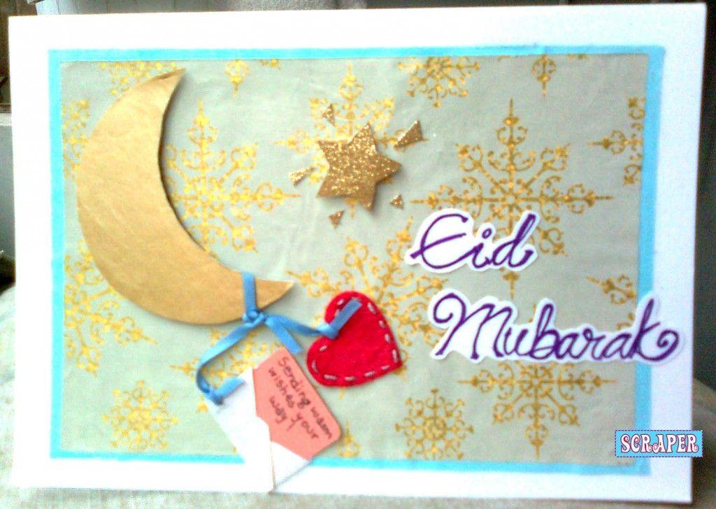 eid mubarak  eid greetings eid cards eid mubarak