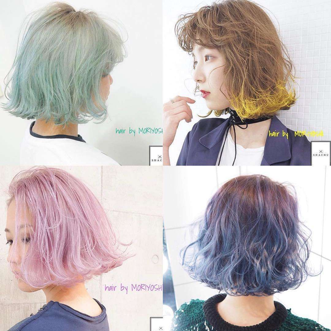 Top 30 Japanese Haircuts And Styles For Woman 2019 Japanese Haircut Japanese Hairstyle Hair Styles