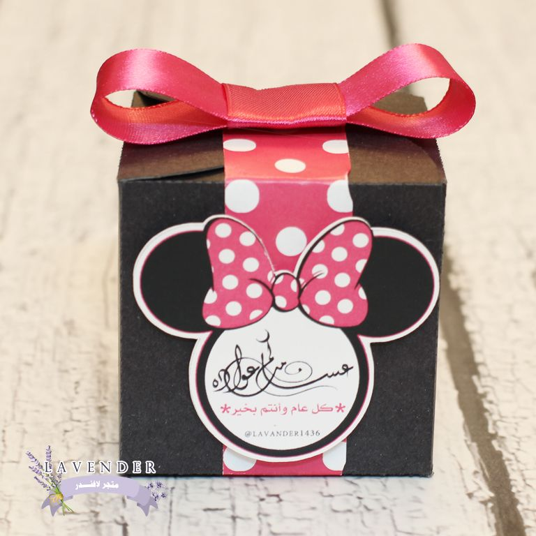 Pin By Jojo On مهمه للشغل In 2021 Gifts Beauty Gift Gift Wrapping