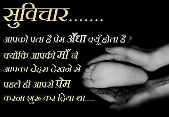 Love Quotes For Her True Love Quotes For Her In Hindi Love Quotes