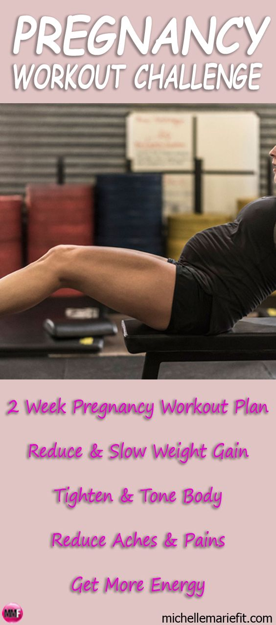 14 Day Jumpstart Pregnancy Workout Challenge Daily Workouts And Motivation Pictures Videos Included