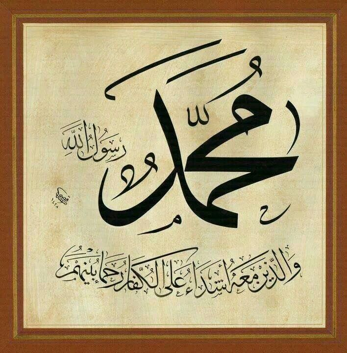 MashaAllah Islamic art, Islamic calligraphy, Art