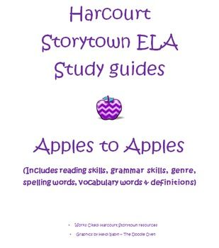 Harcourt storytown complete set of study guides 1 30 4th grade harcourt storytown complete set of study guides 1 30 4th grade fandeluxe Gallery