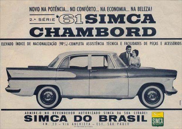 Simca_Chambord_01 (4)