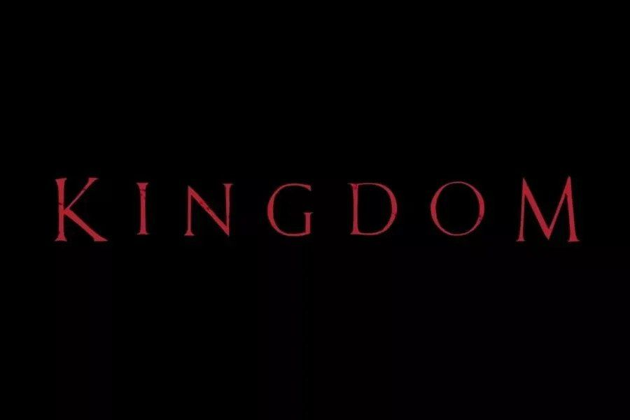 """""""Kingdom: Ashin Of The North"""" Filming Set Catches Fire + No Resulting Injuries"""
