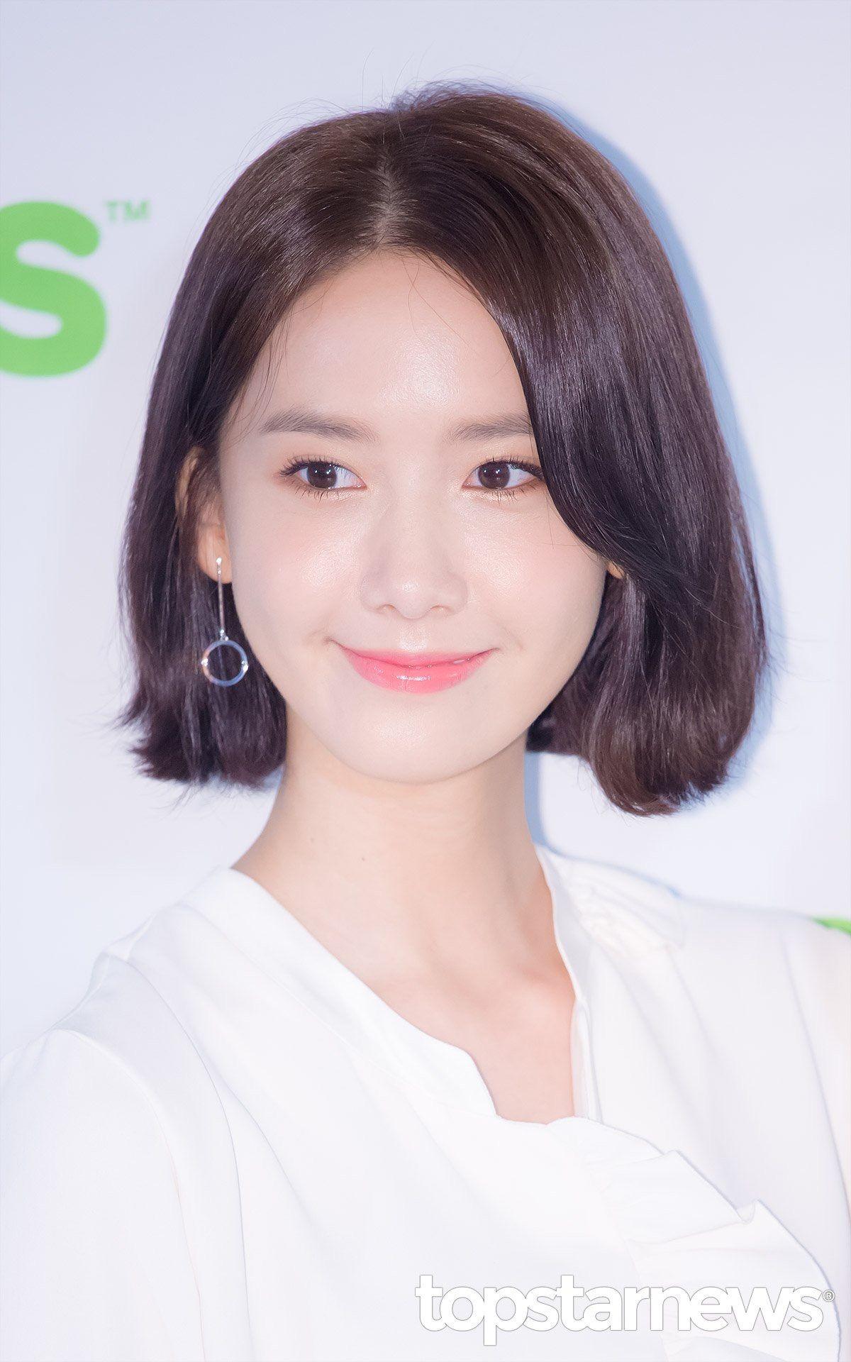 Pin by Kpop on Yoona | Kpop hair, Kpop short hair, Korean ...