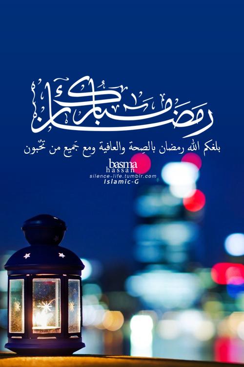 Silence Life Ramadan Kareem Pictures Ramadan Mubarak Ramadan