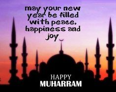 Get the latest collection of happy islamic new year muharram wishes get the latest collection of happy islamic new year muharram wishes mubarak shayari poems m4hsunfo
