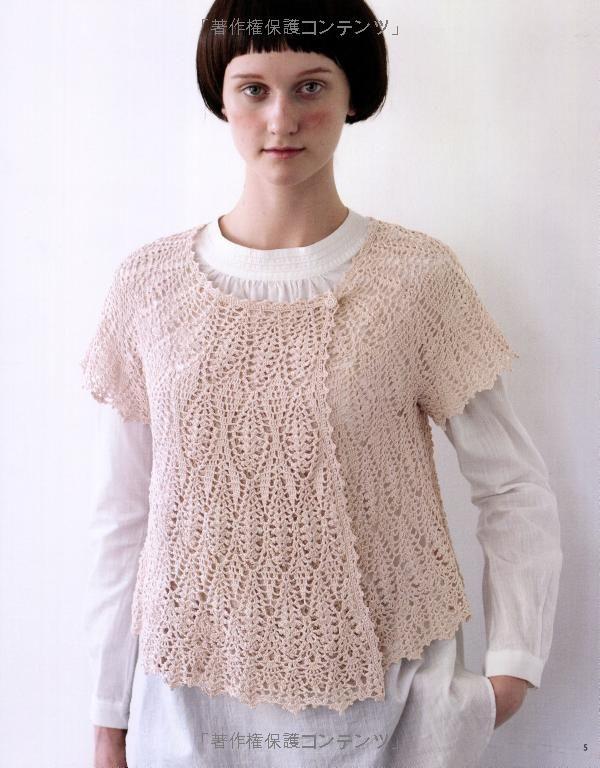 Amazon.co.jp: 花模様のレース編み―アクセサリーのように身につける普段使いの美しいレース (Let's Knit series): 本