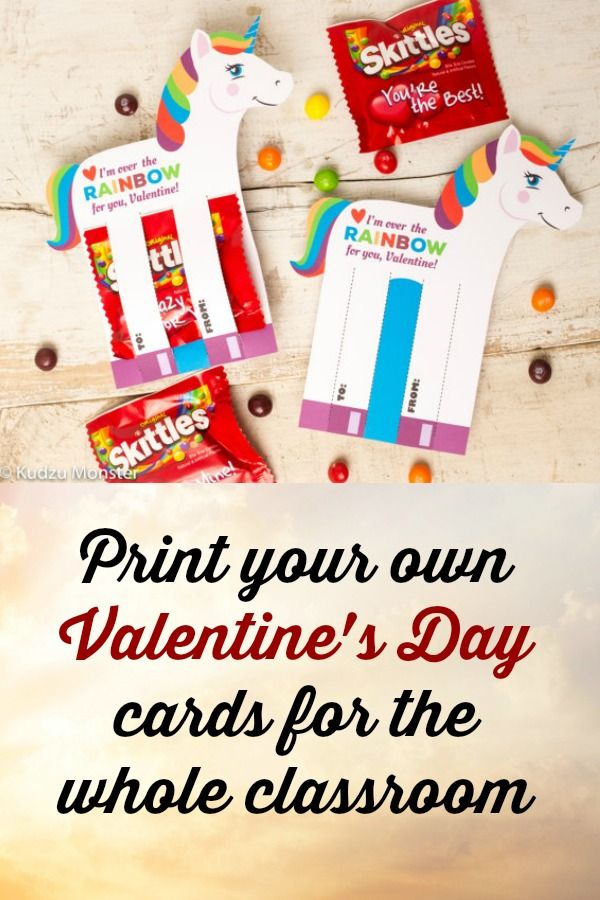 print out your own cards for your kids to carry to school rainbow unicorn valentines printable diy instant download skittles colorful candy holde