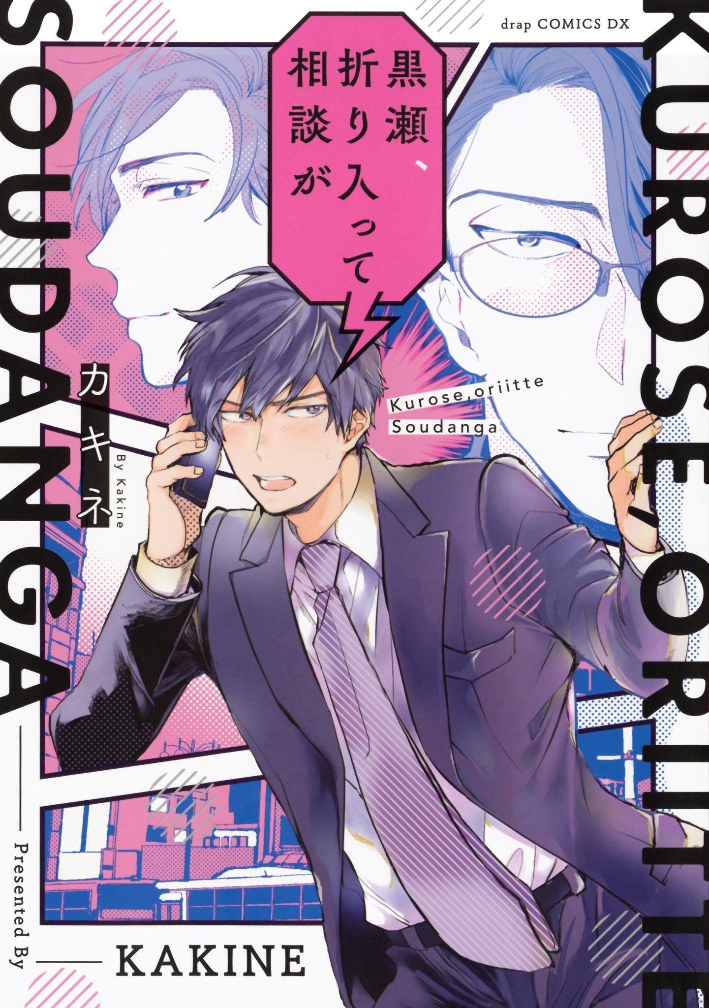 名探偵コナン おしゃれまとめの人気アイデア Pinterest しおん イラスト集 男性 ポーズ 名探偵コナン In 2020 Design Comics Poetry Book Design Manga Covers