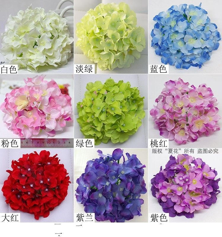 13 COLOR 15cm artificial hydrangea flower head diy wedding bouquet flowers head wreath garland home wedding decoration #flowerheadwreaths 13 COLOR 15cm artificial hydrangea flower head diy wedding bouquet flowers head wreath garland home wedding decoration #flowerheadwreaths