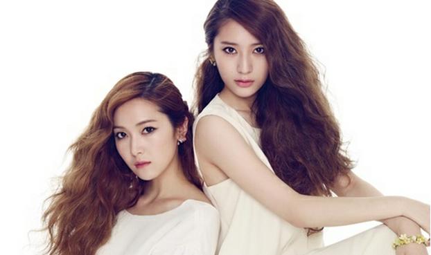 Talented Families Famous K Star Siblings Girls Generation Sister Poses Krystal