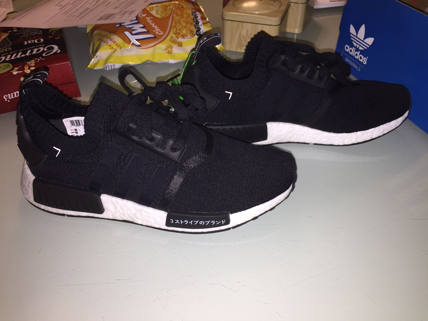 Legit Check] Quick Adidas NMD Japan Blacks please! :) | Nike