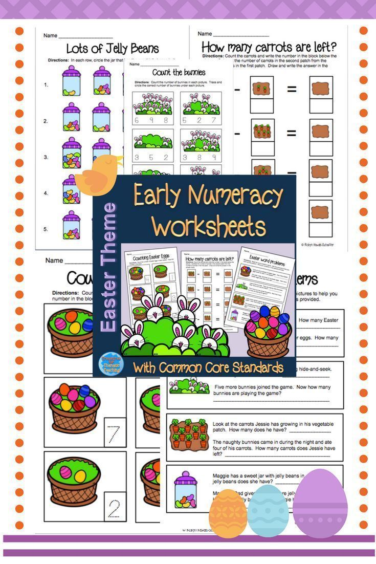 Easter Math Theme, Early Numeracy Worksheets | Numeracy, Worksheets ...