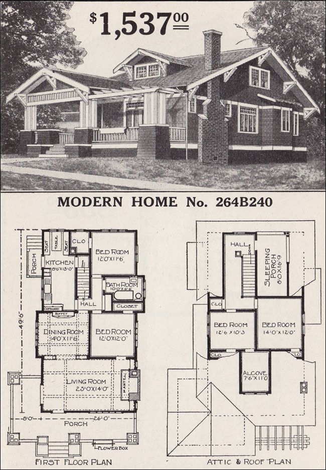 Sears Craftsman style House   Modern Home 264B240   The Corona     Sears Craftsman style House   Modern Home 264B240   The Corona   1916  Bungalow Home Plan