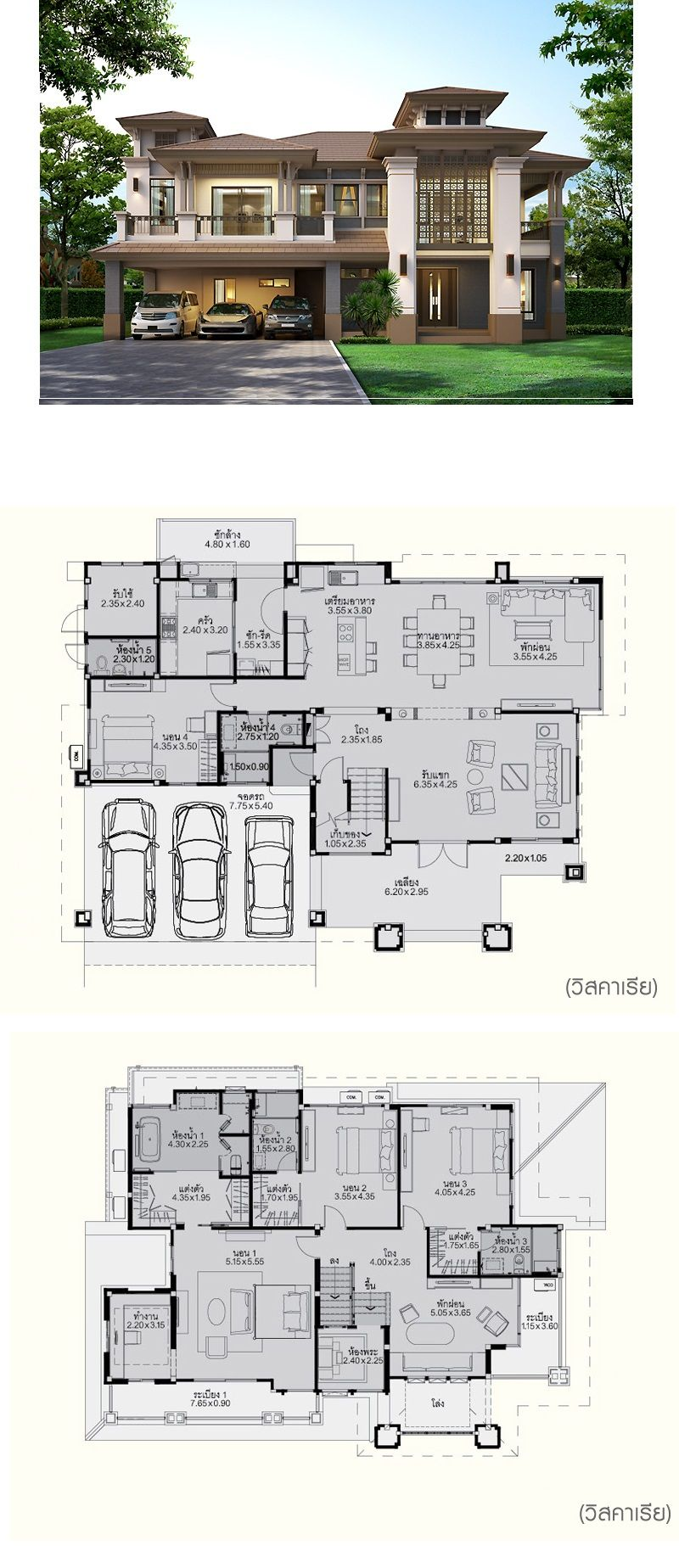 A Little One The Top But Has Everything I D Want Minus An Enclosed Garage House Layouts House Layout Plans Modern House Plans
