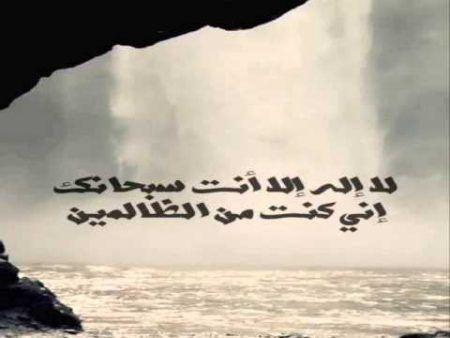 وديع اليمني سورة مريم كاملة سكينة وراحة ﻻ توصف Mp3 Islamic Quotes Quran Quran Verses