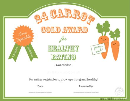 Carrot Award For Healthy Eating    Mr Printables