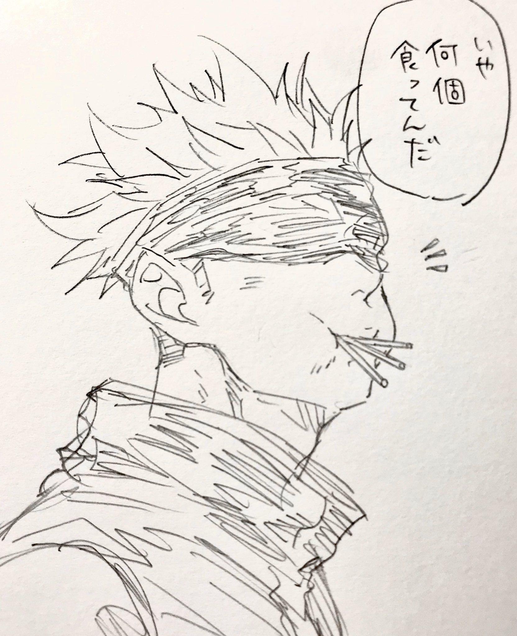 Photo of miso on Twitter