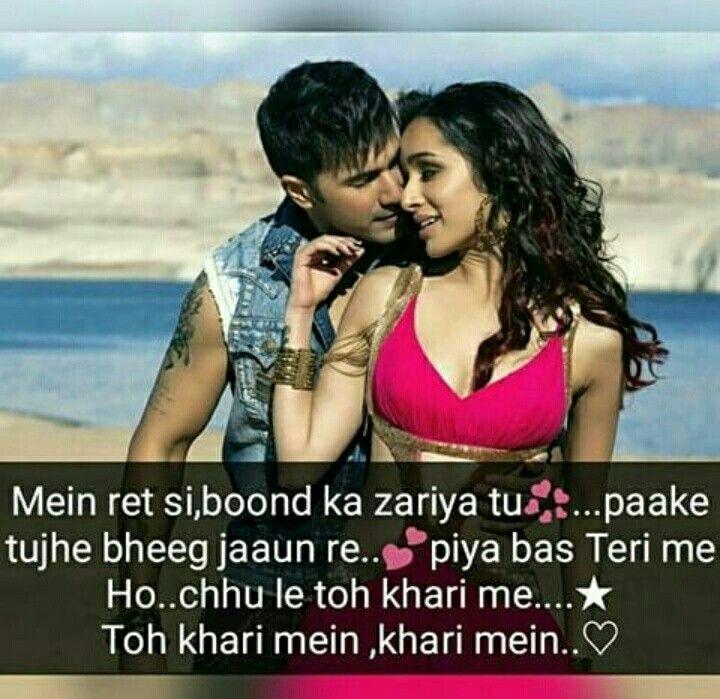 Sun Mere Humsafar Song: Sun Sathiya Songx Lyrics T Lyric Quotes Song Quotes
