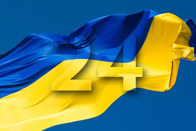 Восточно-Европейская Финансовая Группа: 24 победы Украины за 24 года независимости