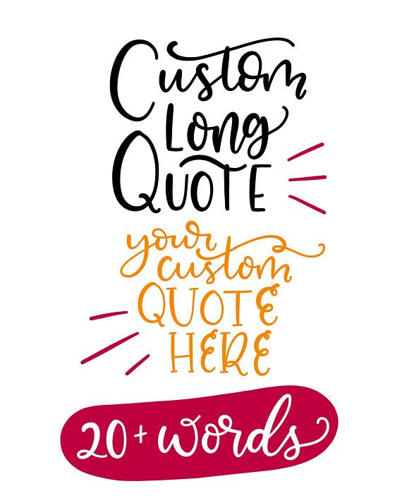 Customizable Long Form Quotation Digital Download This Listing Is