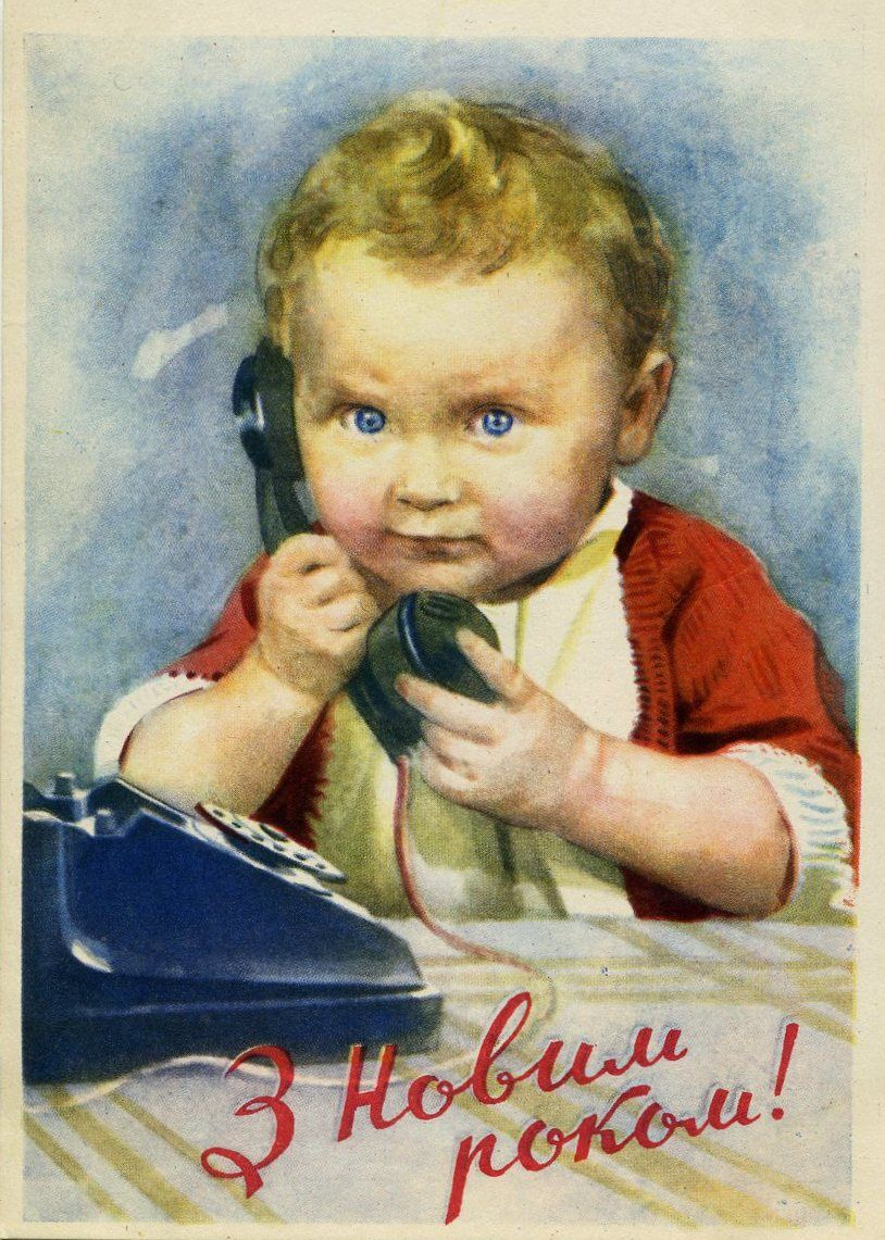 Открытки 60-х годов 20 века, поздравления рождеством