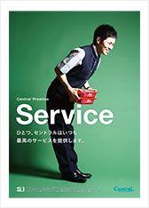 「Service」広告