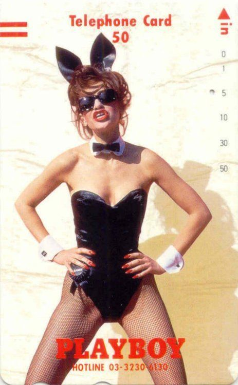 Sandra Bernhard for Playboy, September 1992 | Marc Muses ...