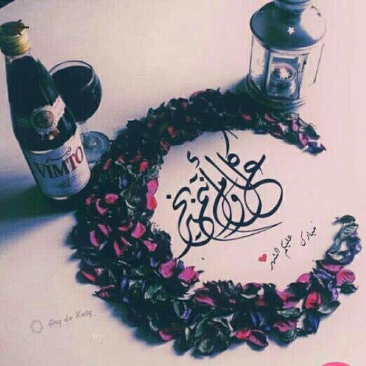 رمضان كريـم اللهـم احفظ بلادنا وبلاد المسلمين من كل ذي شـر شـرة Halloween Wreath Decor Halloween