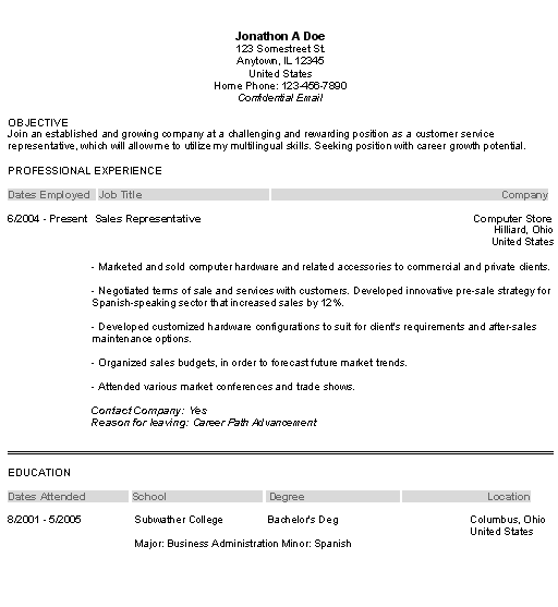 Customer Service Objective Resume - http://www.resumecareer.info ...