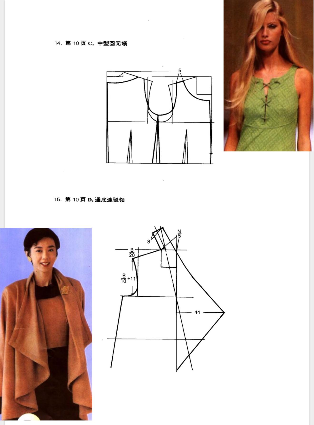 Pin de maria llano en ponchos | Pinterest | Patrones, Blusas de ...