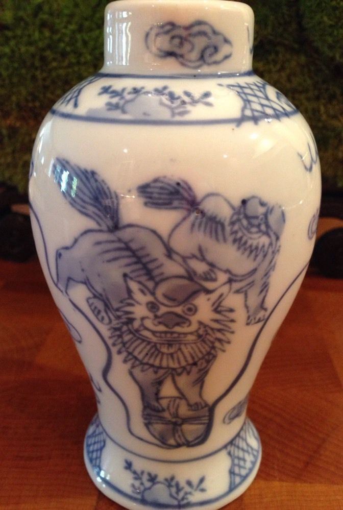 US $19.99 Used in Collectibles, Decorative Collectibles, Vases