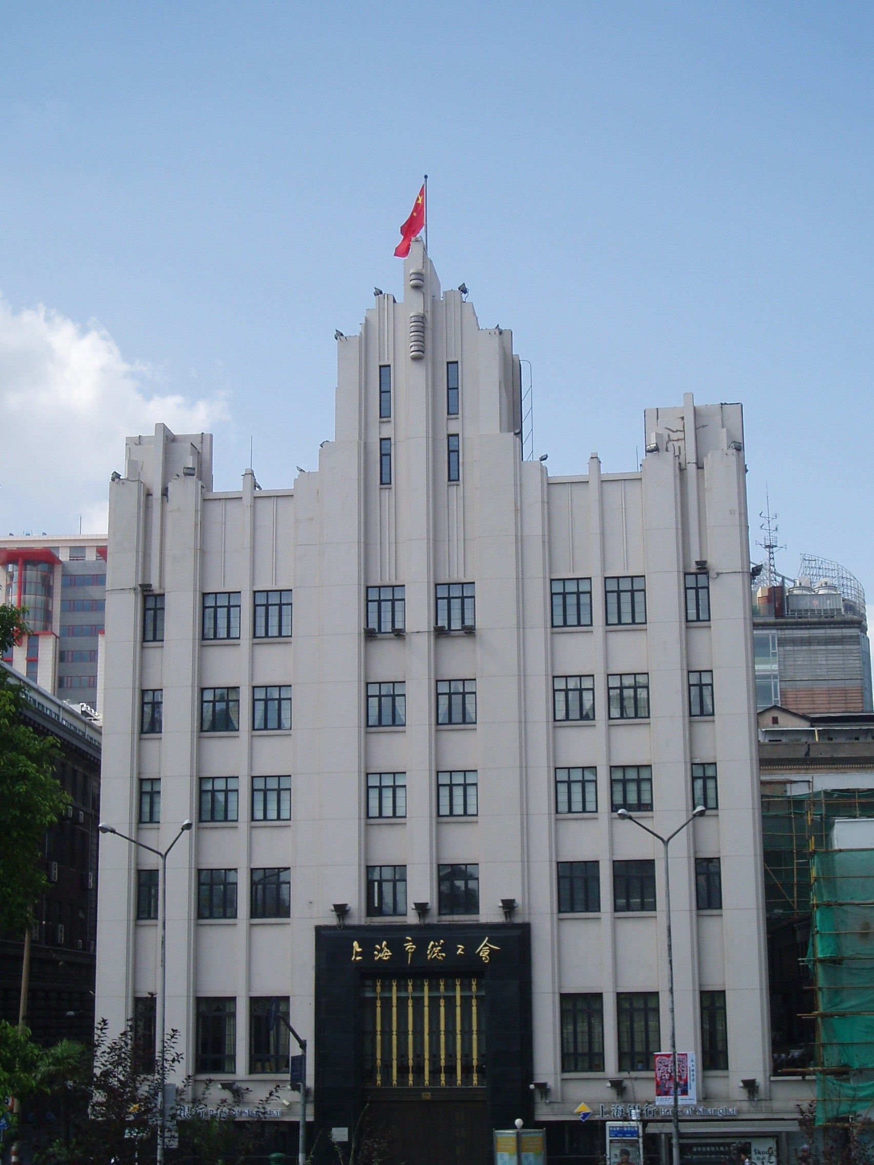 Bank Of Communications Shanghai