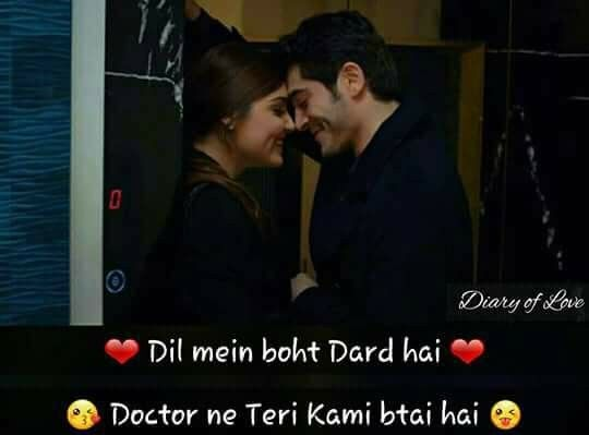 Pin By Aimen Aayan On Mohabbat Best Friend Quotes Jokes Quotes Long Distance Relationship