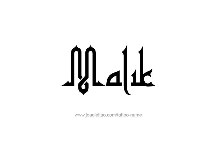Malik Name Tattoo Designs Name Tattoos Name Tattoo Designs Name Tattoo
