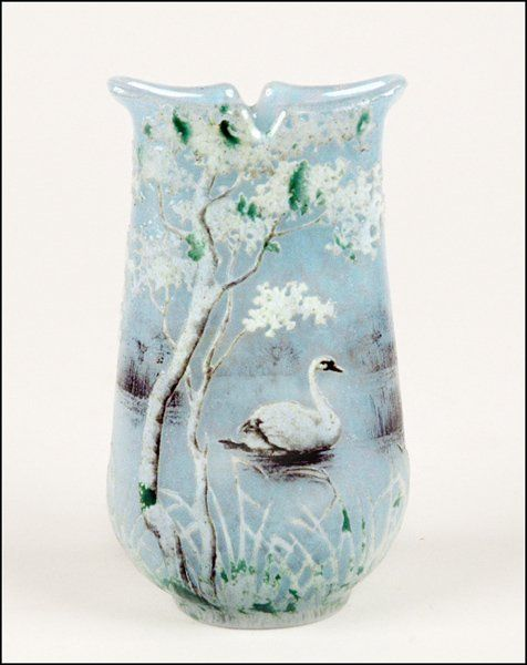 Daum Nancy Swan Vase Daum Nancy Vases Pinterest