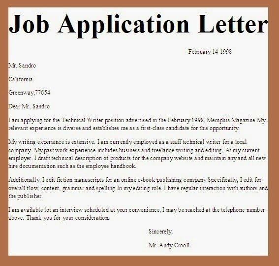 sample cover letter for job application online