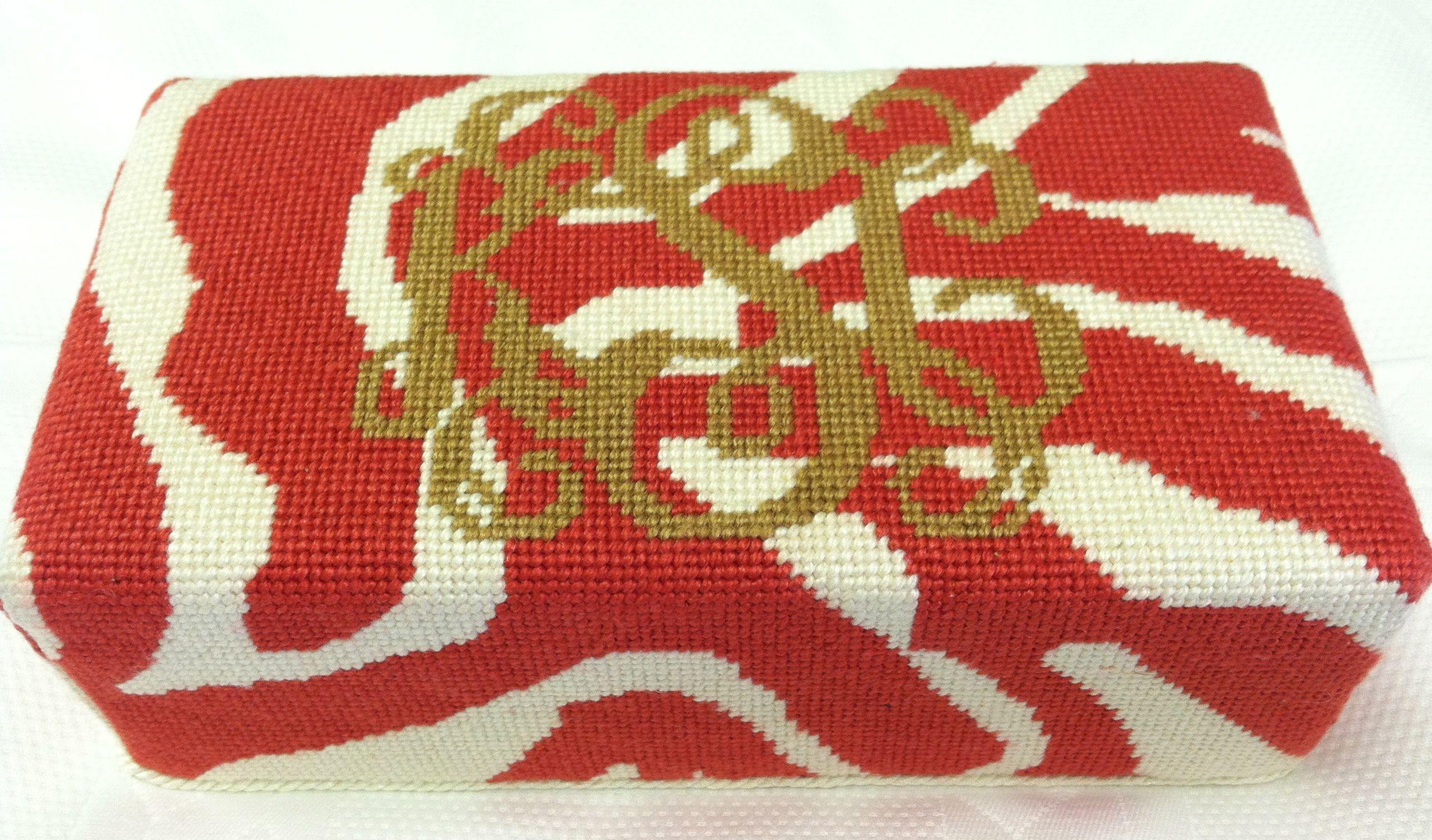Custom Monogram Needlepoint Brick Cover Custom Monogram